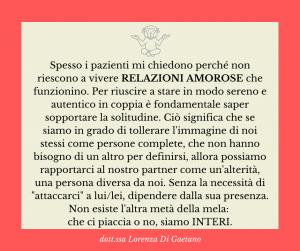 Relazioni amorose - psicologo psicoterapeuta Torino - Il mio pensiero su...